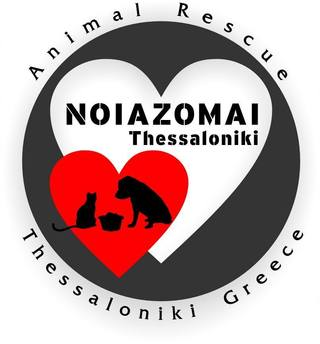 Noiazomai Animal Rescue